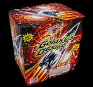 500-GRAM-Galaxy-Desire